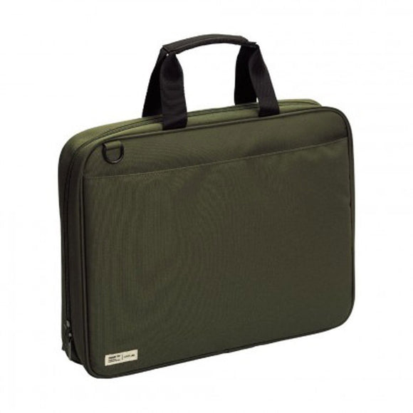 Lihit Lab - Large Carrying Bag - Green