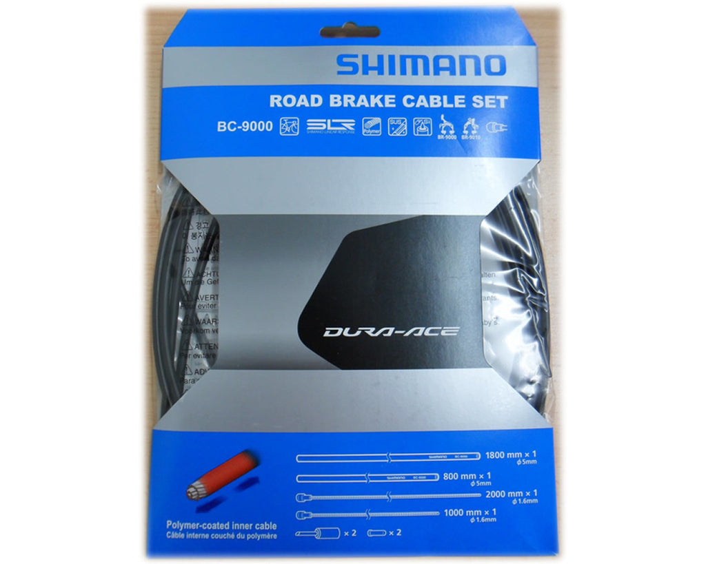 Duraace Road Polymer Cable Brake