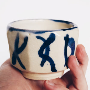 Create a Teacup or Tumbler with Lee Woodcock