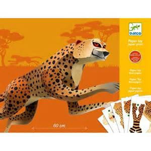 Giant Jaguar Papertoy by Djeco