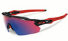 Oakley Radar EV Pitch Matte Black Ink Glasses