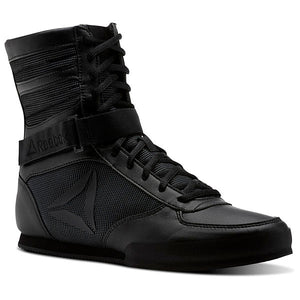 Reebok Lightweight Boxing Boot Image