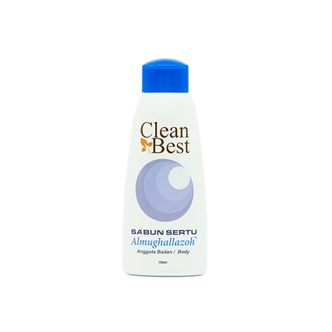 Fiqh Clean Best, Sabun Sertu Anggota Badan (Body), 150 ml