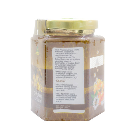Al Ejib, Madu Arab Pure Honey, 350 g
