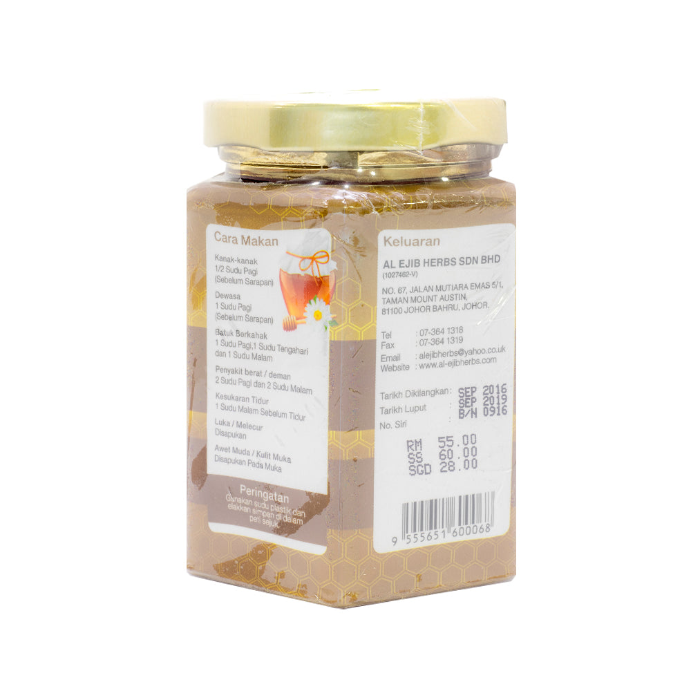 Al Ejib Madu Arab Pure Honey 350 g