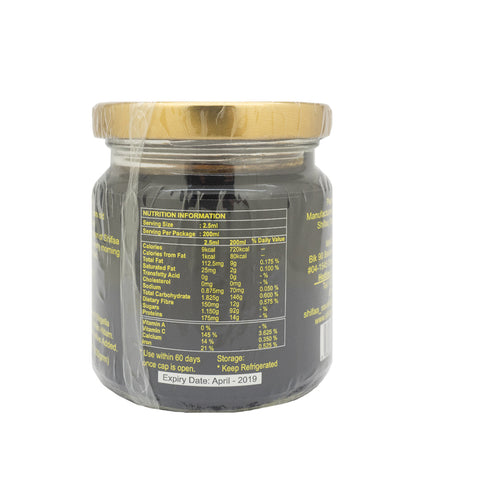 Ash Shifaa, Sauda Paste Form, 200 g