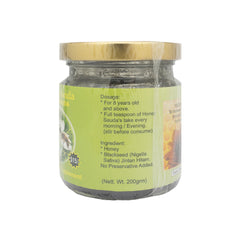 Ash Shifaa, Sauda Honey & Sauda, 200 g