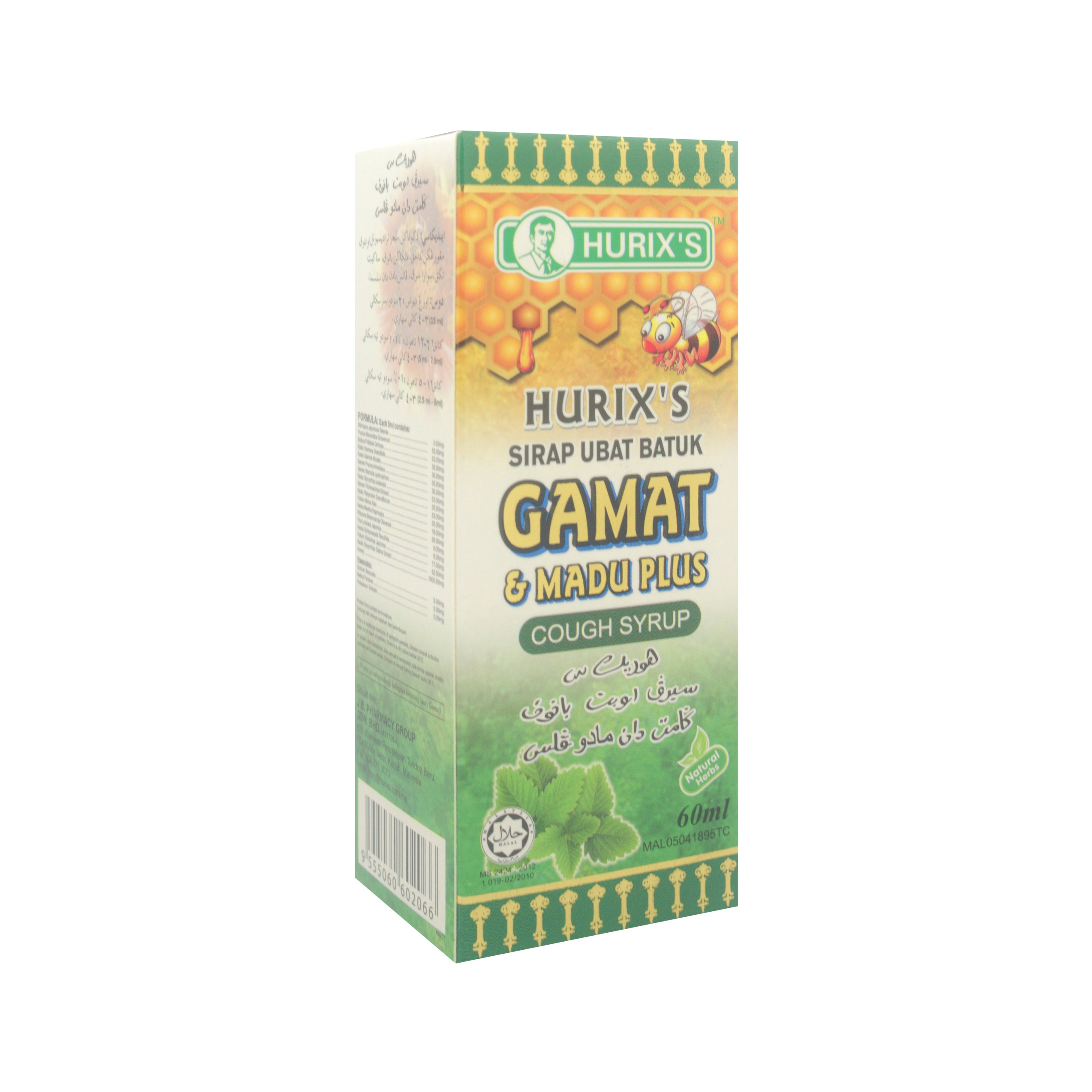 Hurix's, Gamat & Madu Plus, 60ml