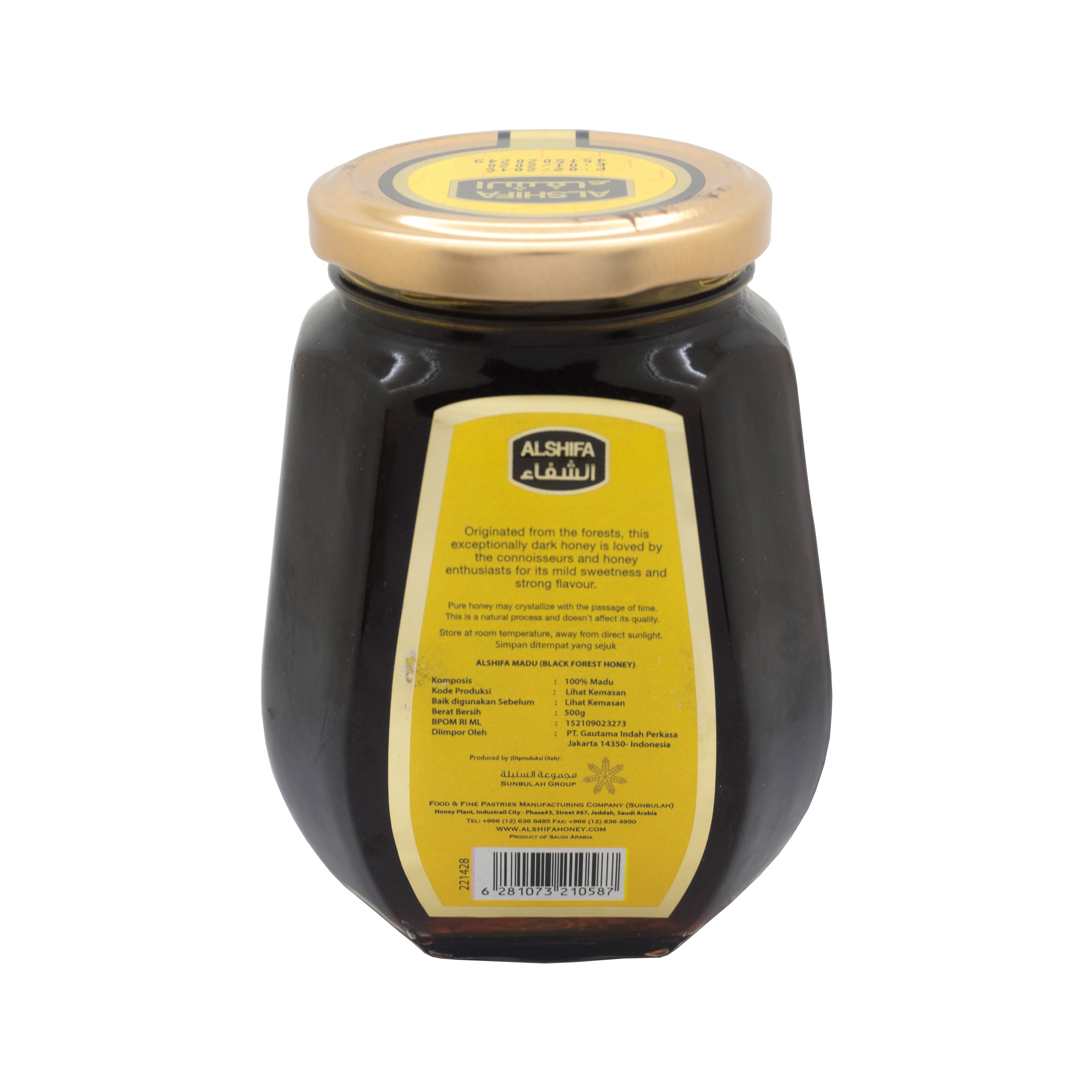 Al Shifa Black Forest Honey 500 g