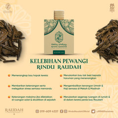 Rindu Raudah, Air Freshner, 10 ml