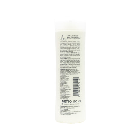 Pixy, Brightening Milk Cleanser, 100 ml
