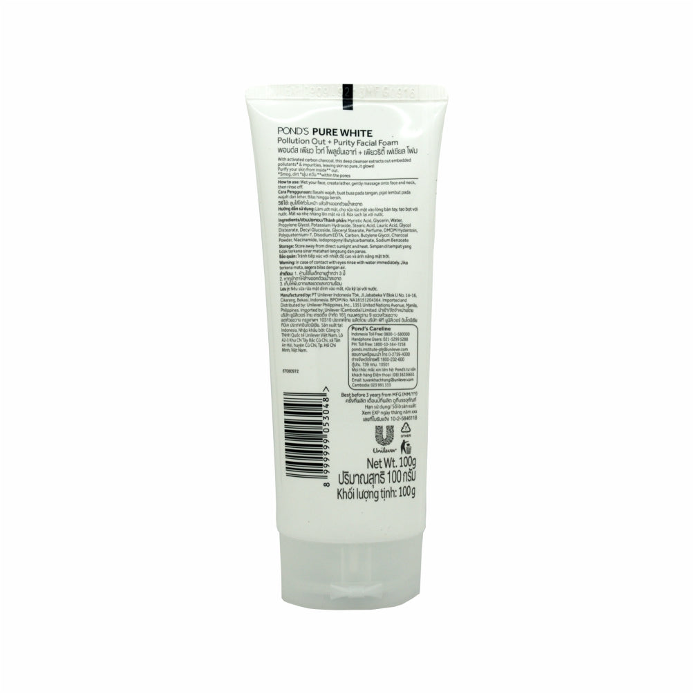 Pond's, Pure White Pollution Out Purity Facial Foam, 100 gm