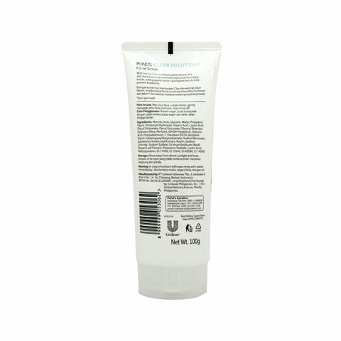 Pond's, Clear Solutions AntiBacterial Clarity Facial Scrub, 100 g