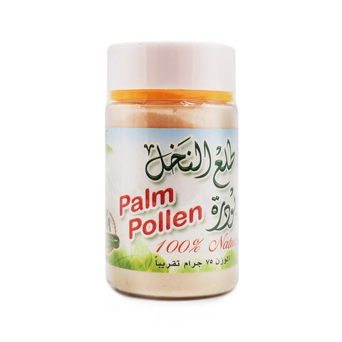 Al Marwaani, Palm Pollen 100% Natural, 75 g