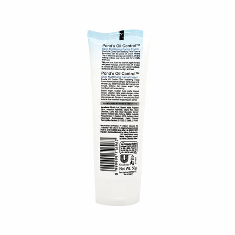 Pond's, Oil Control Oil-Free Look Facial Foam, 50 g