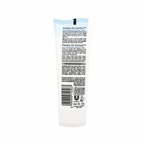 Pond's, Oil Control Oil-Free Look Facial Foam, 100 g