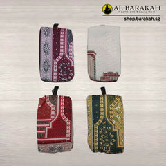 Sejadah Batik, Small (RANDOM COLORS)