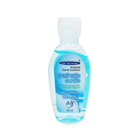 Carebeau, Instant Hand Sanitizer, 50 ml