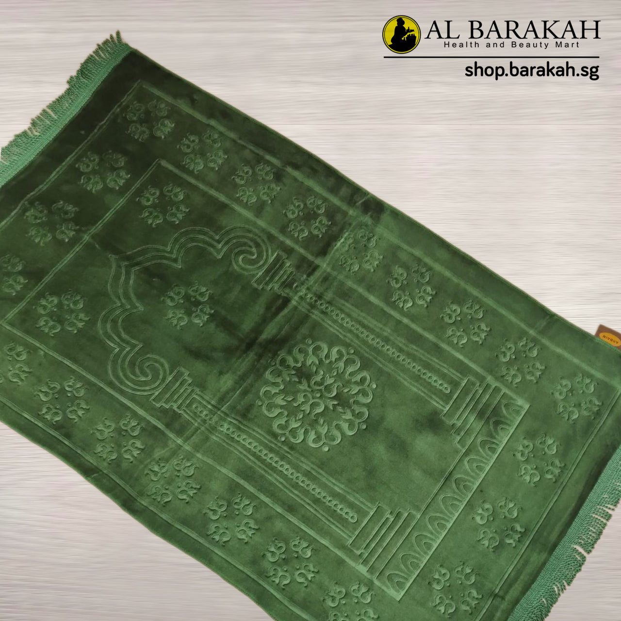 Sejadah, Soft, Dark Green