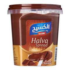 Halva Kasih, Spread Chocolate, 350 g