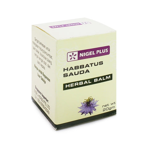 Nigel Plus, Black Seed, Herbal Balm, 20 g