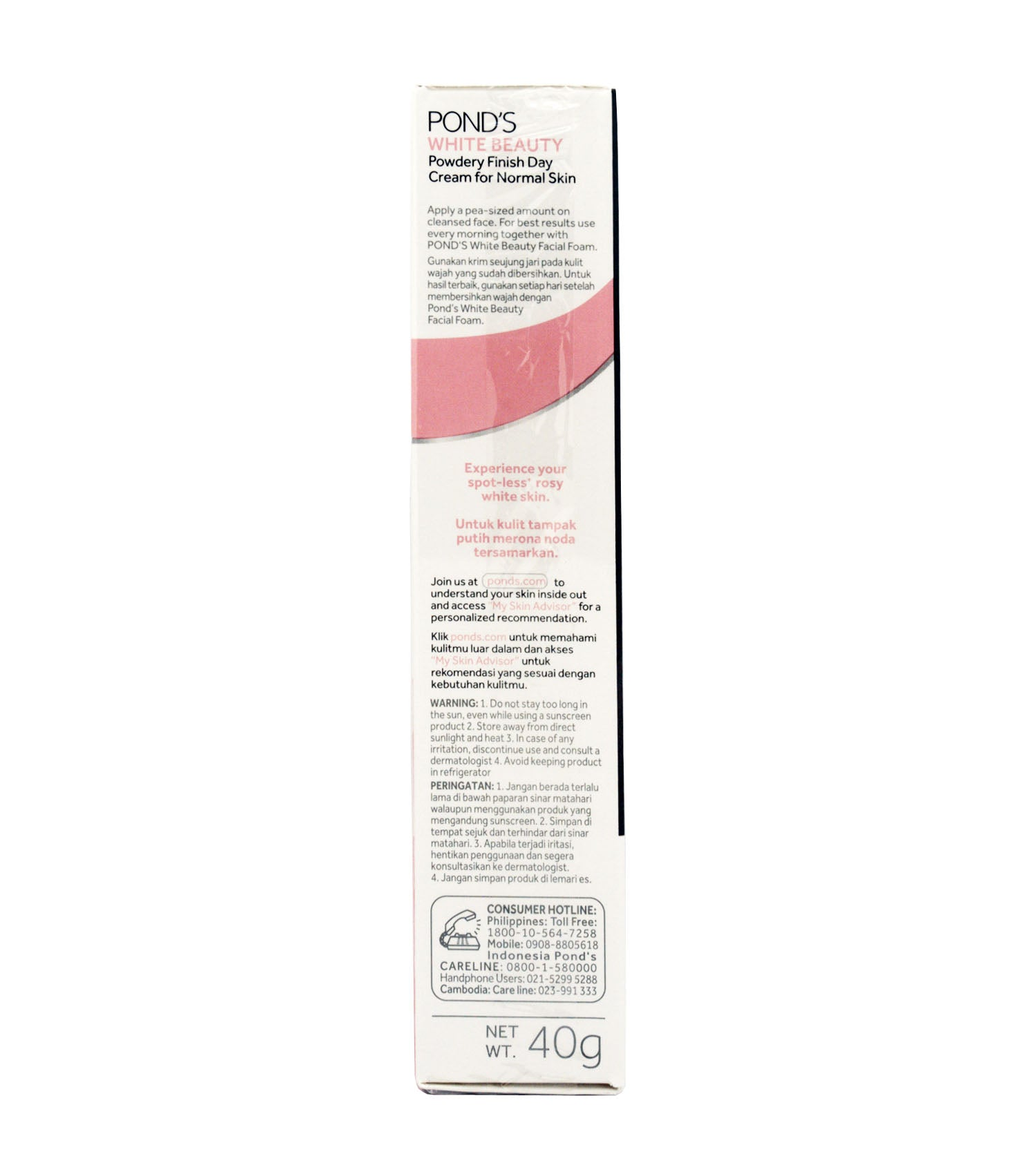 Pond's, White Beauty Spot-Less Rosy White Day Cream SPF15, 40 gm