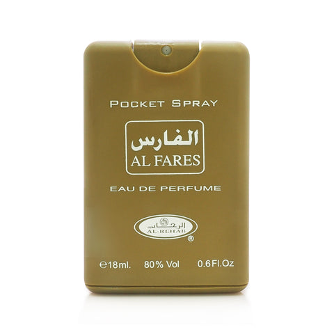 Al Rehab, Pocket Spray, Al Fares, 18 ml