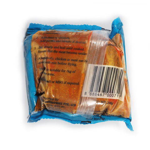 As-Sufi, Meat Chicken Curry Mix, 200g