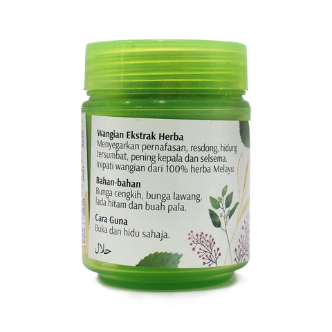 Barakah Herbs, Herbal Inhealer, 10 g