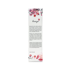 Boenga, Facial Cleanser, Brightening & Moisturizing, 60 ml