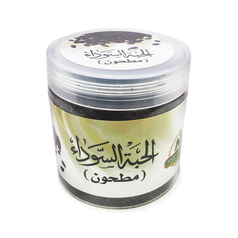 Al Marwaani, Black Seed Powder