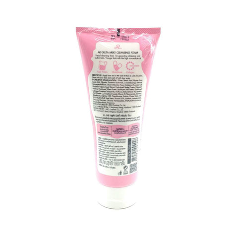 AR, Milky + Collagen Cleansing Foam, 190 g