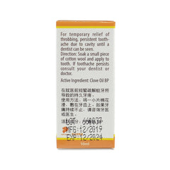 Moo Tong, Clove Oil Essence for Toothache, 10ml