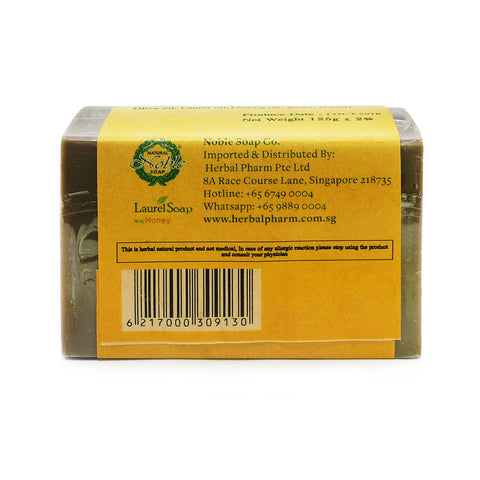 Herbal Pharm, Laurel Soap with Honey, 125 g