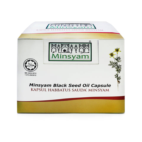 Minsyam, Black Seed Oil, 20 softgels