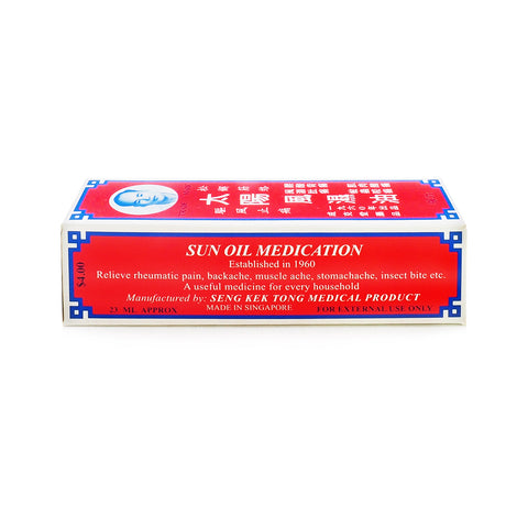 Minyak Angin Mata Hari, Sun Oil Medication, 23 ml