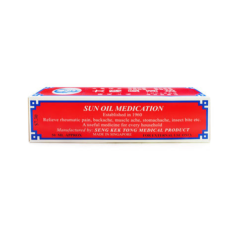 Minyak Angin Mata Hari, Sun Oil Medication, 50 ml