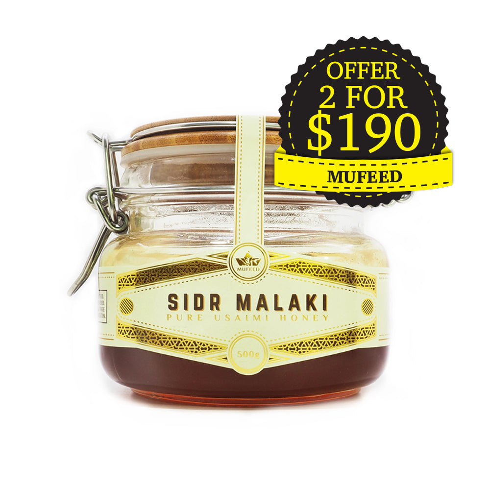 Mufeed, Sidr Malaki, Pure Usaimi Honey, 500g