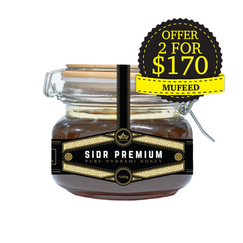 Mufeed, Sidr Premium, Pure Hadrami Honey, 500 g