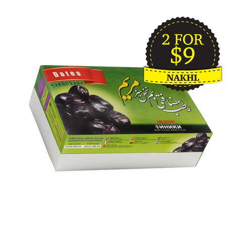 Nakhl Sabz, Maryam, Fresh Dates, 550 g