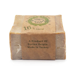 Herbal Pharm, Noble Aleppo Soap, 200 g