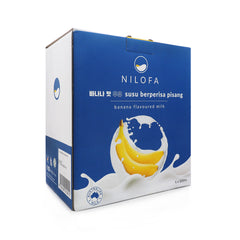 Nilofa, Banana Flavoured Milk, 200 ml (6 packets x 1 box)