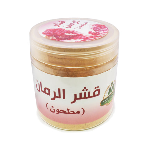 Al Marwaani, Promegranate Peel Powder