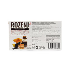 Rozenj, Herbal Lozenges, Black Seed Oil with Honey & Turmeric, 2 strips x 8 Lozenges