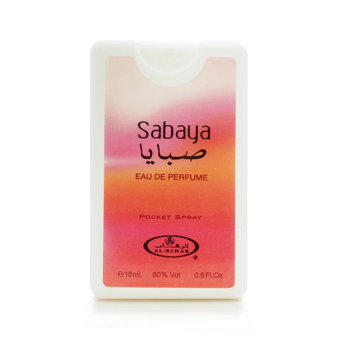 Al Rehab, Pocket Spray, Sabaya, 18 ml