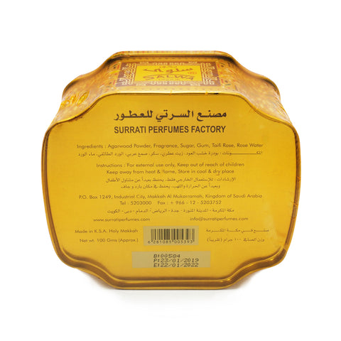 Surrati, Salwa Odour, 100 g