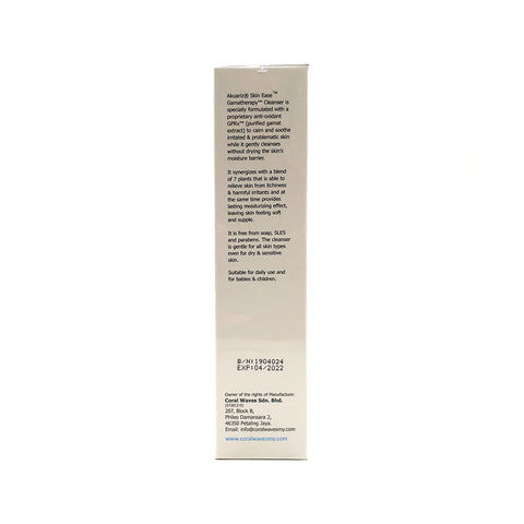 AkuaRiz, Skin Ease, Gamat Theraphy Cleanser, 300 ml