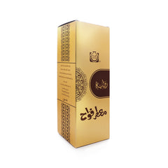 Surrati, Riwaya Moatter Fuwah, 570 ml