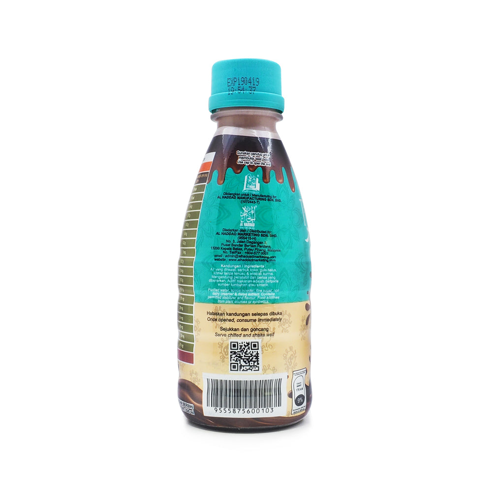 Tamar Cocoa, Go Drink, 220 ml