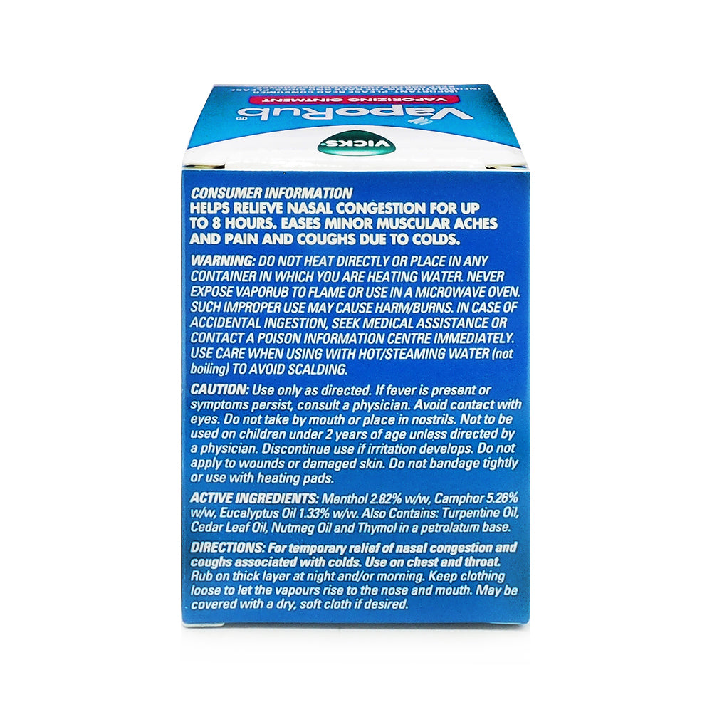 Vicks, VapoRub, Family Pack, 50 g